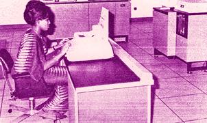 GhanaProgrammer1970websmall